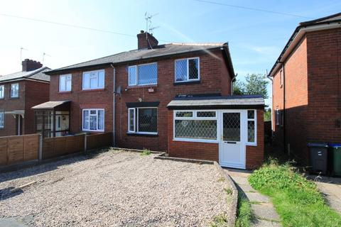 3 bedroom semi-detached house for sale - Walton Road, Oldbury