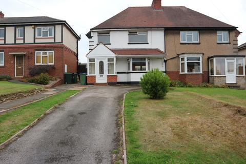 3 bedroom semi-detached house to rent - Pottery Road, Oldbury B68