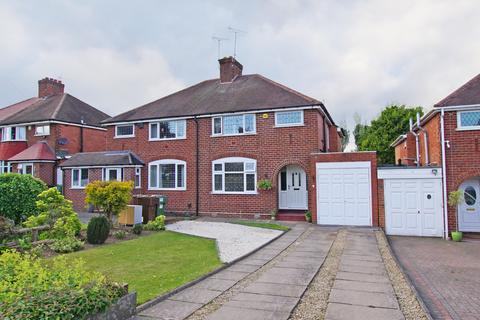 3 bedroom semi-detached house for sale - Middle Drive, Cofton Hackett, B45 8AJ