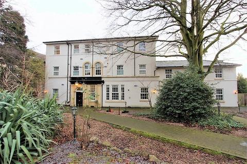 2 bedroom apartment for sale - Littleover House, 451 Burton Road, Littleover, Derby DE23