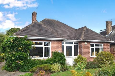 3 bedroom bungalow for sale - Westbourne Park,  Mackworth, DE22