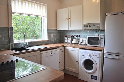 2 bedroom semi-detached house for sale - BRAMFIELD AVENUE, DERBY