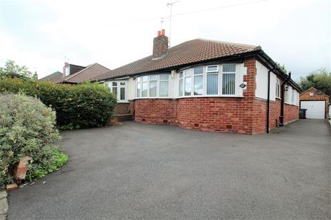3 bedroom semi-detached bungalow for sale - Vyner Road North, Gateacre, LIVERPOOL, Merseyside