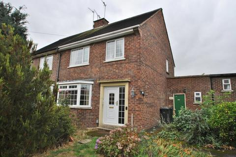 3 bedroom semi-detached house for sale - Hill Top Lane, Rotherham