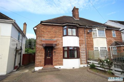 3 bedroom semi-detached house for sale - Brookfield Avenue, Mill Hill, London, NW7