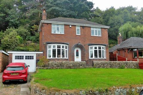 3 bedroom detached house for sale - St. Annes Vale, Brown Edge