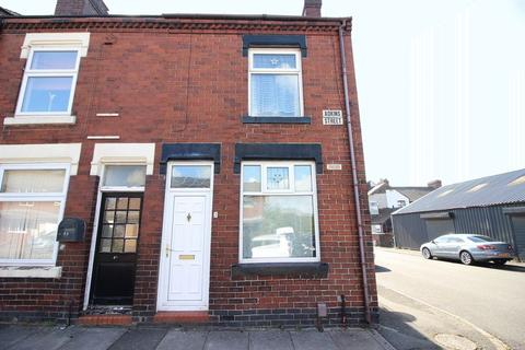 2 bedroom end of terrace house for sale - Adkins Street, Sneyd Green, Stoke-on-Trent, ST6