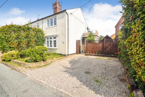 2 bedroom cottage for sale - Goat Lodge Road, Great Totham