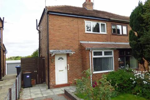 2 bedroom semi-detached house for sale - 26, Cleves Avenue, Ferryhill