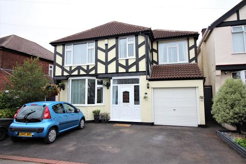 4 bedroom detached house for sale - Highfield Road, Nuthall, Nottingham, NG16