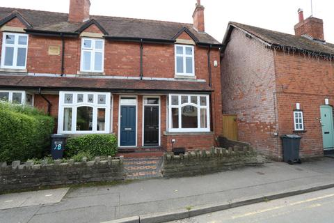 3 bedroom end of terrace house to rent - Wilsons Road, Knowle