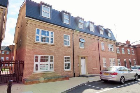 2 bedroom ground floor flat for sale - Sissinghurst Court, Dickens Heath