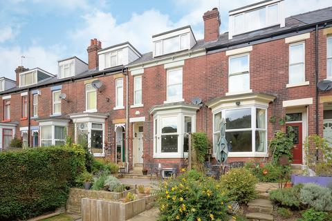 4 bedroom terraced house to rent - Oakbrook Road, Nethergreen, Sheffield