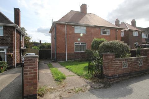 3 bedroom semi-detached house for sale - Bells Lane, Cinderhill, Nottingham NG8