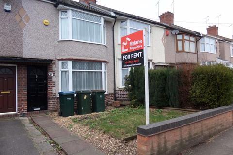 2 bedroom house to rent - Emerson Road, Poets Corner, CV2 5HU