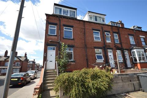 4 bedroom terraced house for sale - Cross Flatts Parade, Leeds