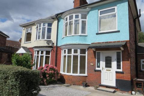 3 bedroom semi-detached house for sale - Dundee Street, Hull, East Yorkshire, HU5 3TX