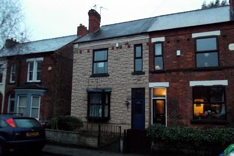 1 bedroom house share to rent - St Albans Road, Arnold