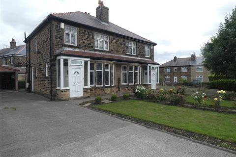 3 bedroom semi-detached house for sale - Southfield Road, Bankfoot, Bradford, BD5