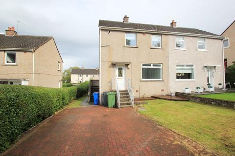 2 bedroom semi-detached house to rent - Bothlyn Avenue, Kirkintilloch, Glasgow