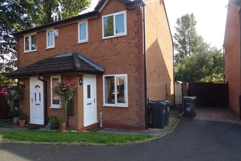 2 bedroom semi-detached house for sale - Martin Close , Yardley