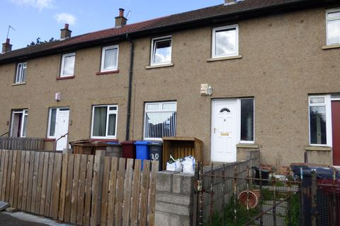 2 bedroom terraced house for sale - Balmuir Road, Dundee DD3