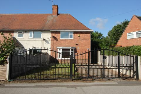 3 bedroom end of terrace house for sale - Amersham Rise, Aspley, Nottingham NG8