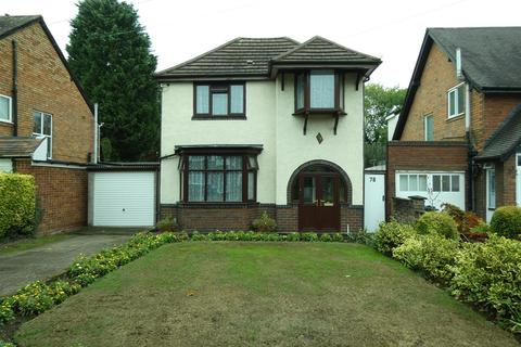 3 bedroom detached house for sale - Barrows Lane, Yardley, Birmingham