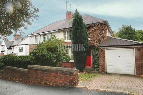 3 bedroom semi-detached house for sale - Herries Drive, Sheffield