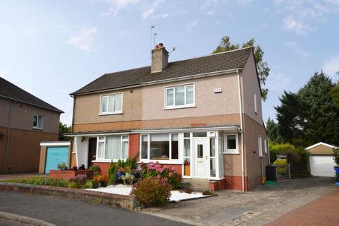 2 bedroom semi-detached house for sale - 17 St. Andrews Avenue, Bishopbriggs, Glasgow, G64 2EE