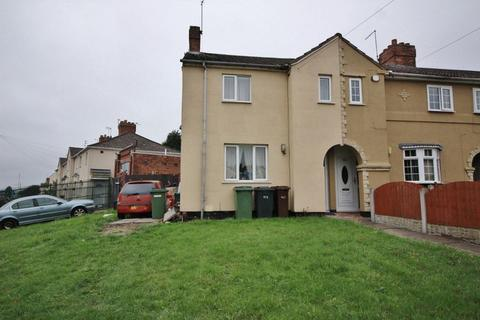 3 bedroom semi-detached house for sale - Old Fallings Crescent, Wolverhampton