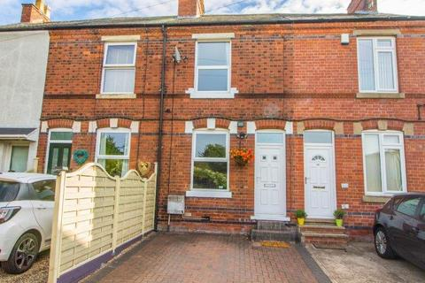 2 bedroom terraced house for sale - Nursery Lane, Basford, Nottingham, NG6 0EG