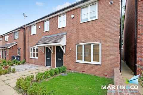 3 bedroom semi-detached house for sale - Leveret Drive, Kings Heath, B14