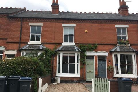 2 bedroom terraced house for sale - Trafalgar Road, Moseley - Lovely Extended Two Bedroom home in Moseley