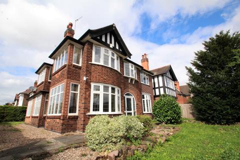 4 bedroom house to rent - Bramcote Lane, Wollaton, Nottingham