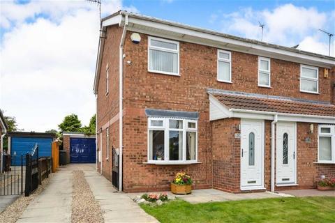 2 bedroom semi-detached house for sale - Tudor Drive, Hull, HU6