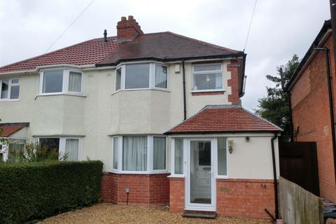 3 bedroom semi-detached house for sale - Insull Avenue, Maypole, Birmingham