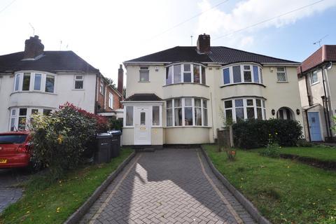 3 bedroom semi-detached house to rent - Higgins Lane, Quinton, Birmingham, B32