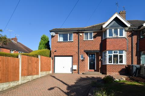 4 bedroom semi-detached house for sale - Oakfield Drive, Cofton Hackett, Birmingham, B45