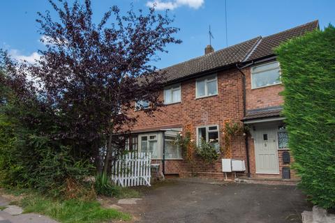 4 bedroom semi-detached house for sale - Sandhills Lane, Barnt Green, Birmingham, B45