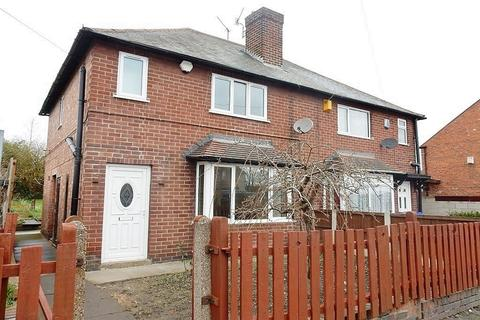 3 bedroom semi-detached house to rent - Cotmanhay Road, Ilkeston