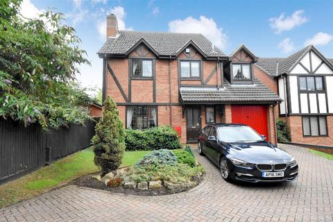 4 bedroom detached house for sale - The Gardens, Kettering