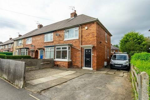 2 bedroom end of terrace house for sale - Fifth Avenue, YORK