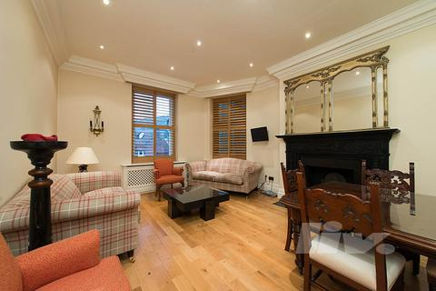 2 bedroom apartment for sale - Lowndes Square, Knightsbridge, SW1X