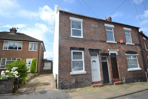 2 bedroom end of terrace house to rent - Ruxley Rd, Bucknall
