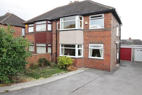 3 bedroom semi-detached house for sale - Brackenfield Grove, Frecheville, Shefffeld, S12 4XS