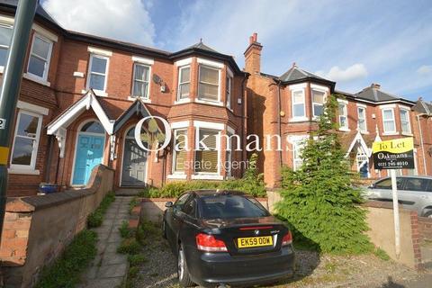 1 bedroom ground floor flat to rent - Court Oak Road, Ground Floor Flat, Birmingham, West Midlands. B17 9TH