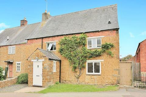 4 bedroom semi-detached house for sale - Chapel Cottage, Boxhedge Road, Banbury.