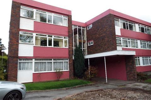 Studio to rent - Harborne Court, 192 Harborne Park Road, Harborne, Birmingham, B17 0BP