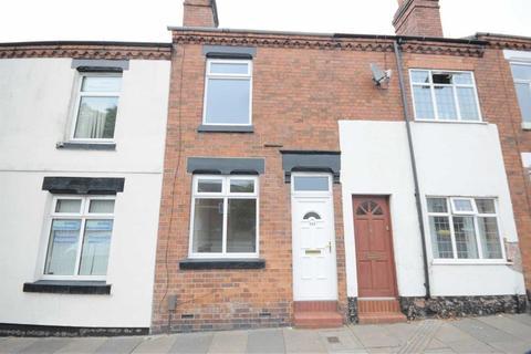 2 bedroom terraced house for sale - Hartshill Road, Hartshill